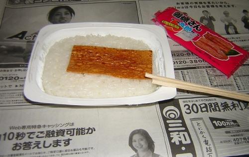 蒲焼きさん太郎とパックご飯の組み合わせ