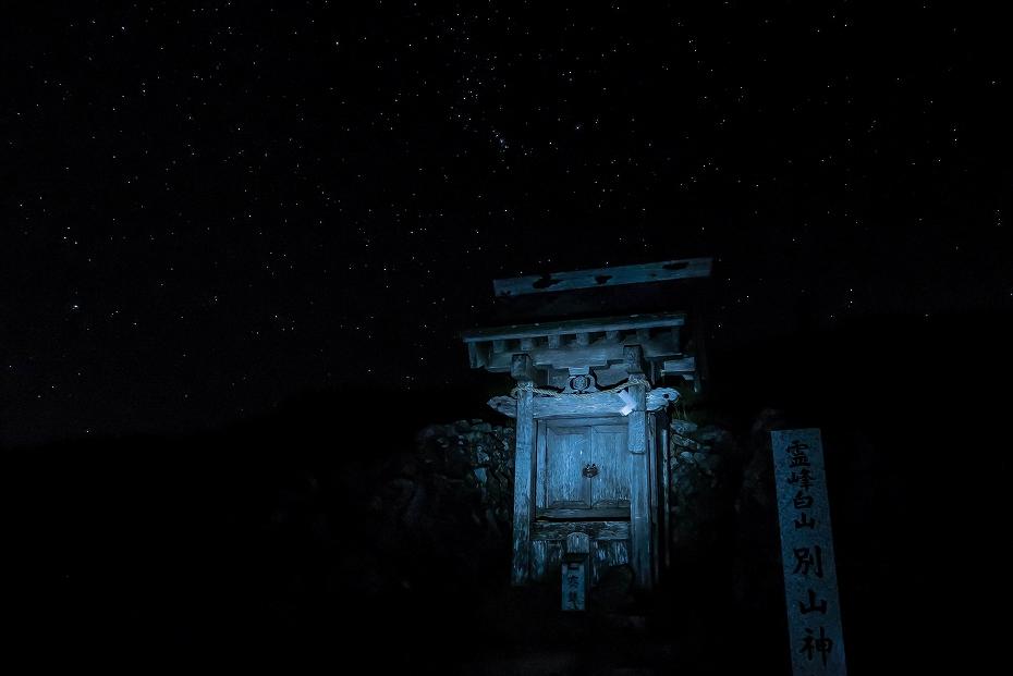 2017.09.01御舎利山からのご来光3(別山神社)