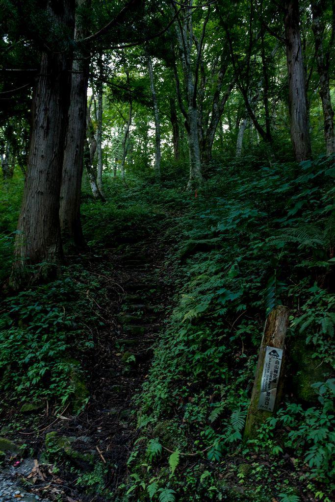 2017.09.09白山禅定道上る5