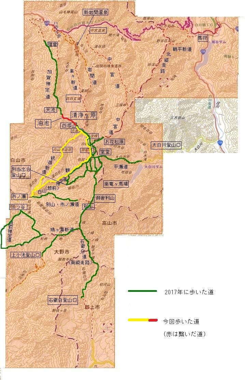 2017.09.10加賀禅定道(七倉ノ辻~油池往復)