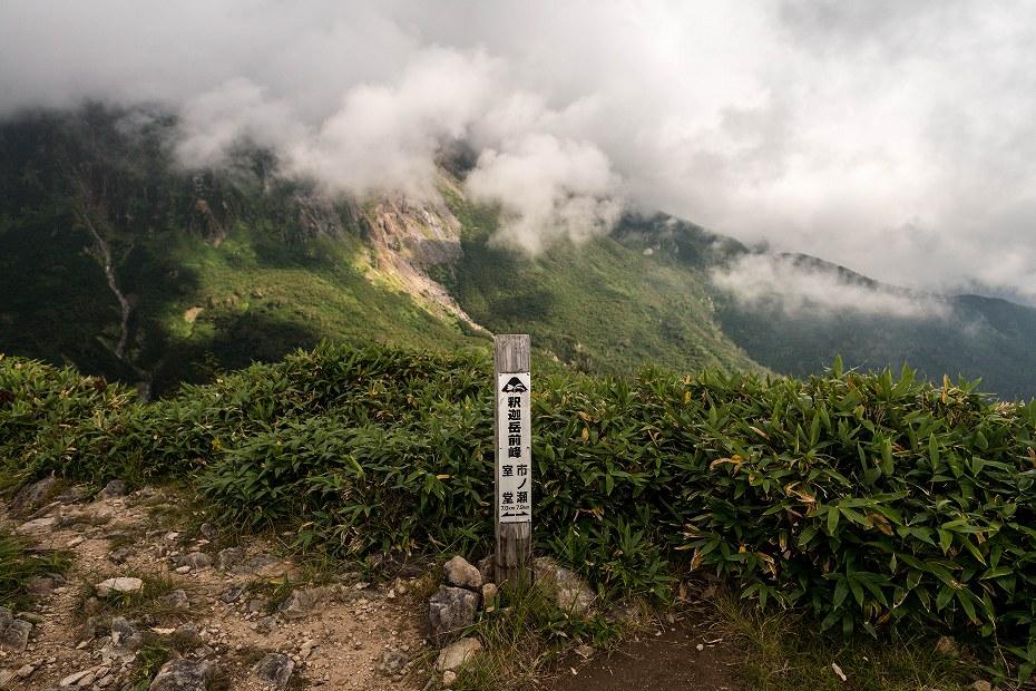 2017.09.10白山釈迦新道3