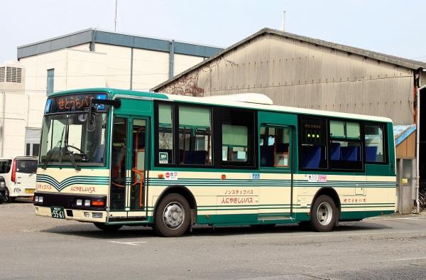愛媛200か5561