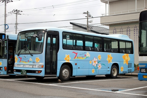 福井200か・367
