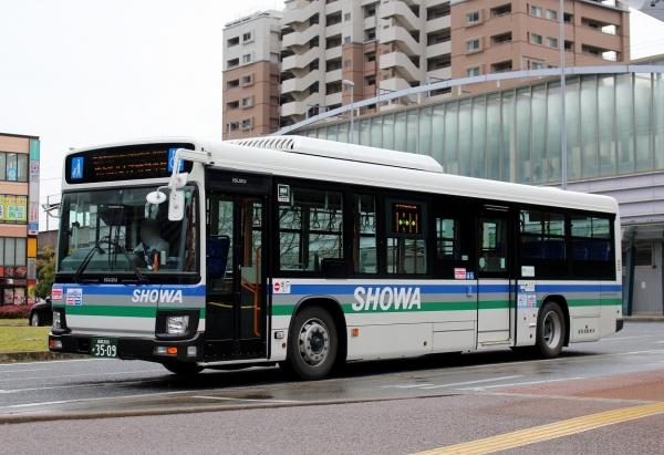 福岡200か3509