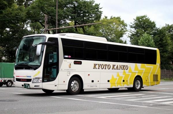 京都230あ・736