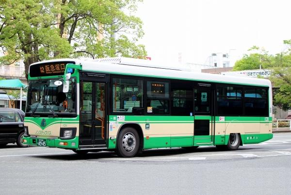 神戸200か4945 131