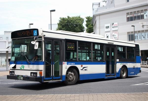 土浦200か1280 L537-99510