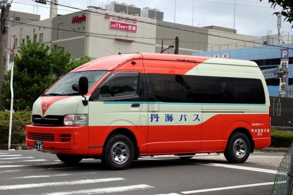 京都200あ・447 312