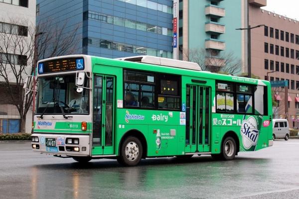 福岡200か1407 2113