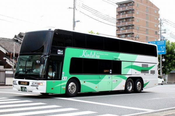 大阪200か3939