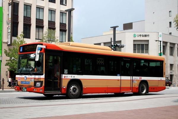 姫路200か1280 3380