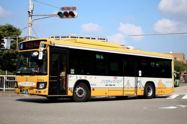 神戸200か4856
