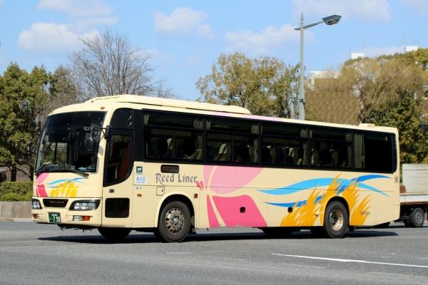 広島200か・790