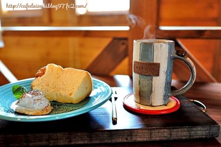 自家焙煎珈琲屋 利休◇シフォンケーキ&ブレンドコーヒー