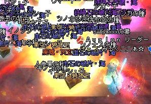 20170824.jpg