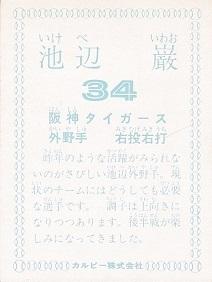 1978b