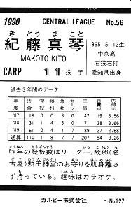 199056b