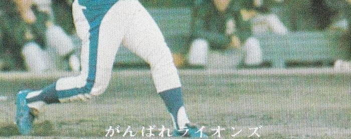 1975270a