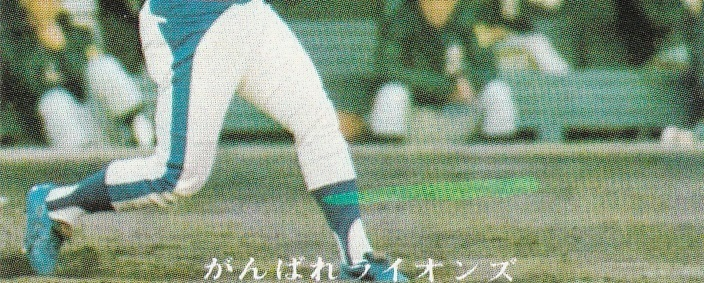 1975270c