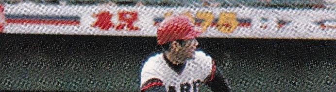 1975323e