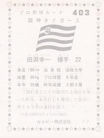 1975403d