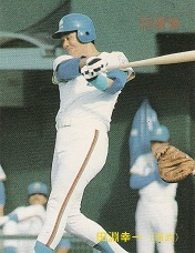 1983641a