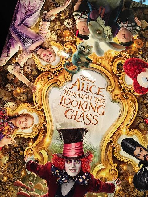 s-20160702_ガラスの国のアリス