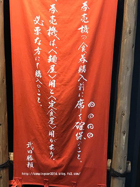 170429-nagashino-10.jpg