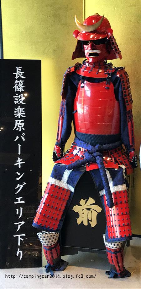 170429-nagashino-14.jpg