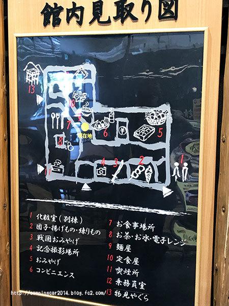 170429-nagashino-9.jpg