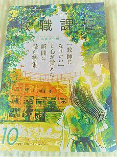 kyousyoku10.jpg