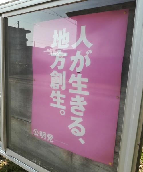 201709181301014d6.jpg