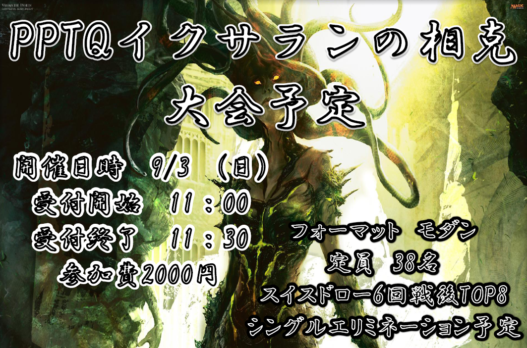 PPTQ0903.png