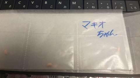 x-IMG_20170814_202216.jpg