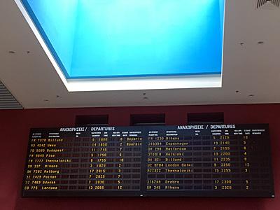 ハニア空港電光掲示板