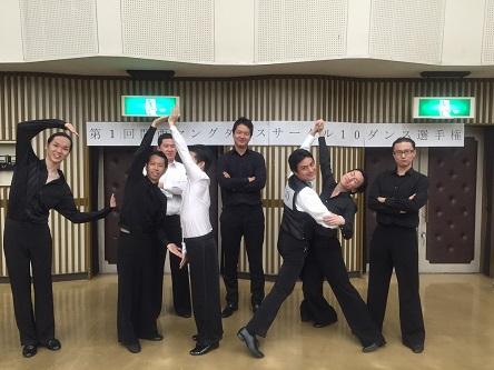 第1回関西ヤングサークル10ダンス選手権_170912_0002