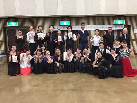 第1回関西ヤングサークル10ダンス選手権_170912_0047