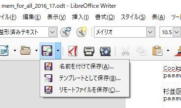 imifumei170902.jpg