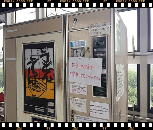 IMG_5548.jpg