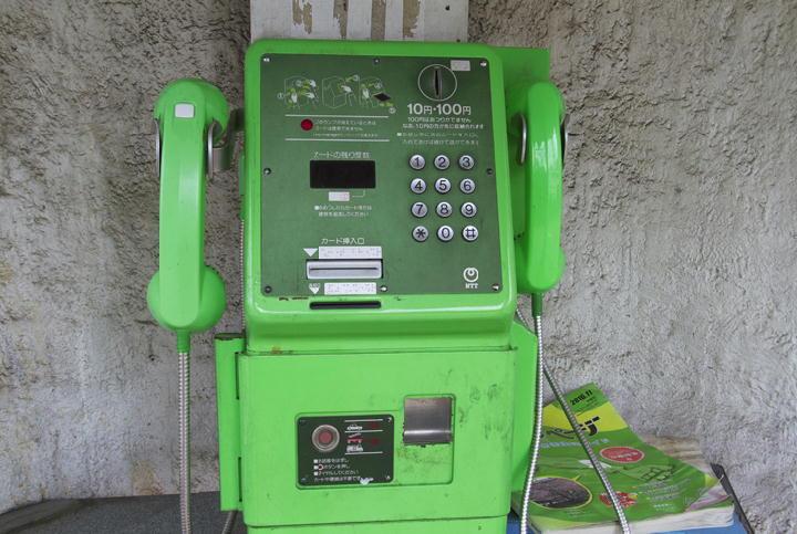 デュエット電話-454