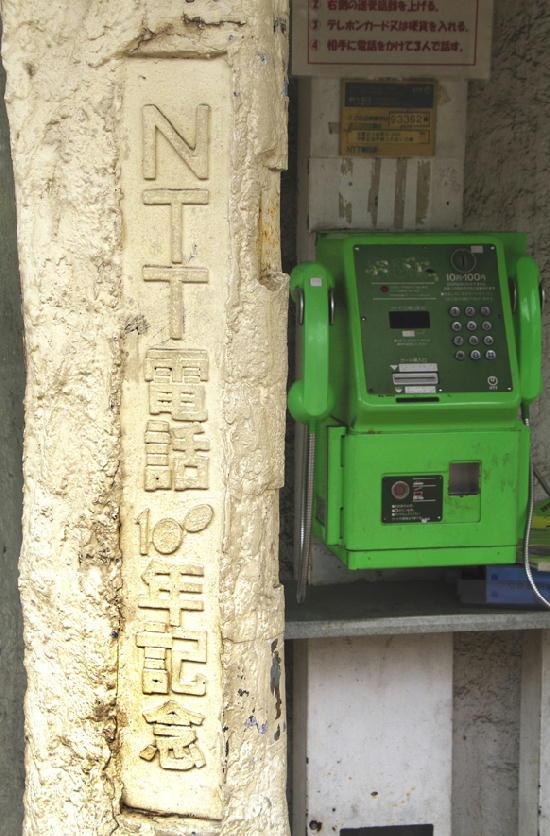 デュエット電話-462-2