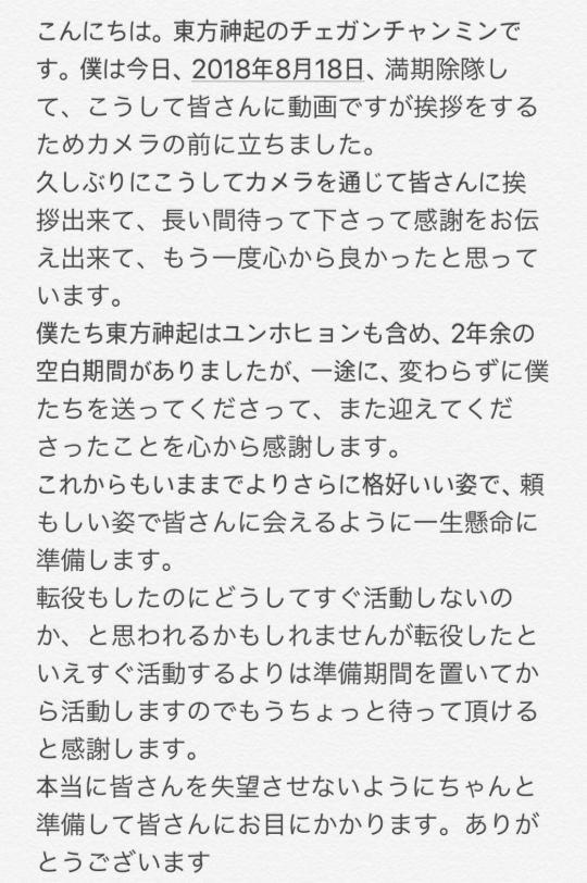 20170819045221_convert_20170819110721.jpg