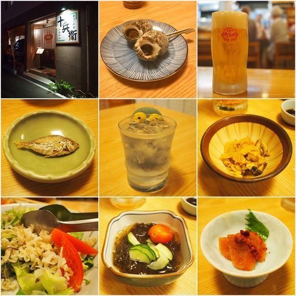 ゆうブログケロブログ沖縄2017 (19)