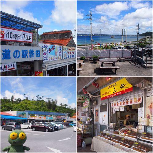ゆうブログケロブログ沖縄2017 (21)