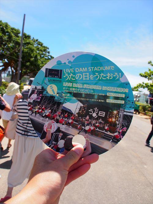 ゆうブログケロブログ沖縄2017 (32)