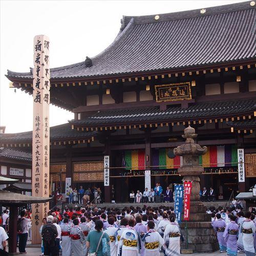 ゆブログケロブログ風鈴市2017 (3)