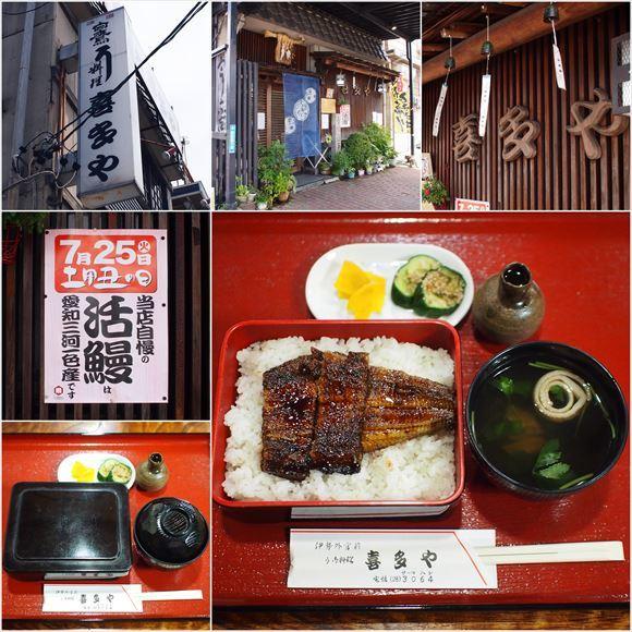 ゆうブログケロブログ伊勢2017 (4)