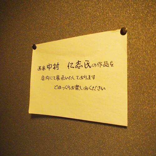 ゆうブログケロブログ伊勢2017 (35)