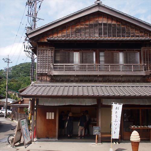 ゆうブログケロブログ伊勢2017 (56)