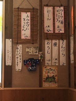 kosegawa2-13.jpg